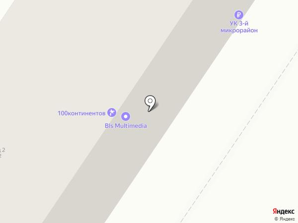 BALANCE на карте Тюмени