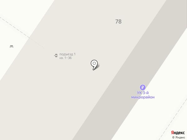 Домашний уют на карте Тюмени