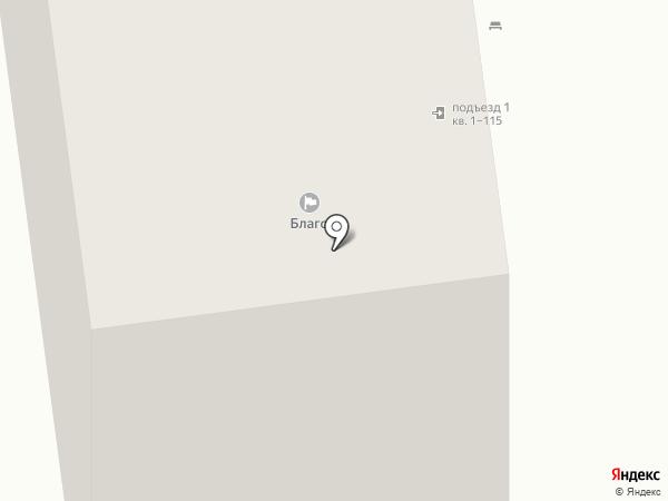 Завод СМиК на карте Тюмени