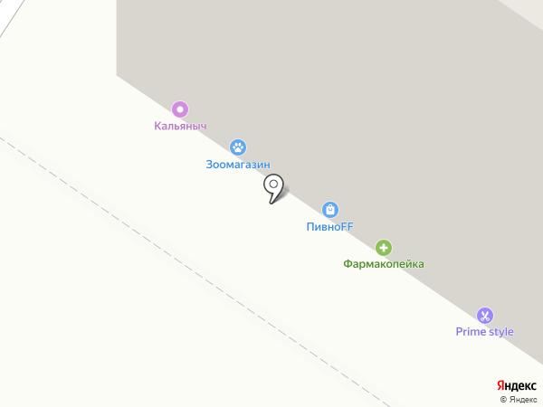 Табачный специализированный магазин на карте Тюмени
