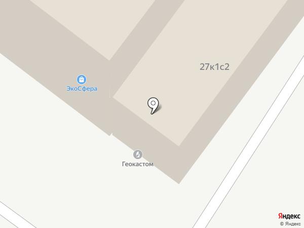 ЭкоСфера на карте Тюмени