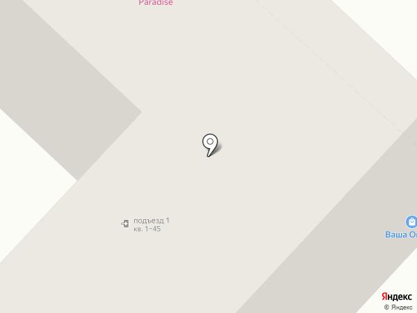 Доверие на карте Тюмени