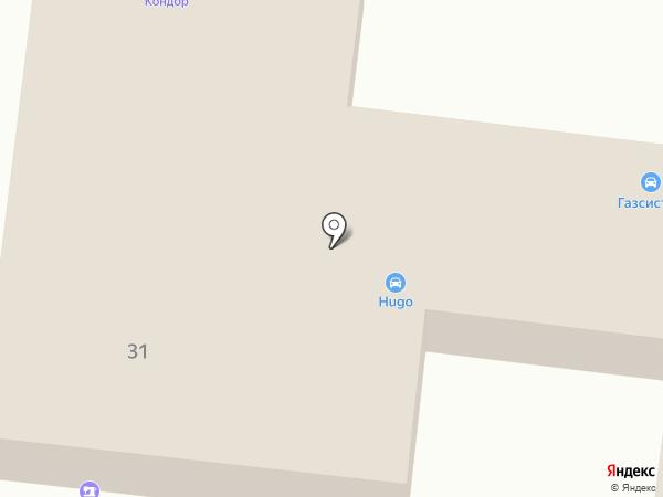 PLAY на карте Тюмени