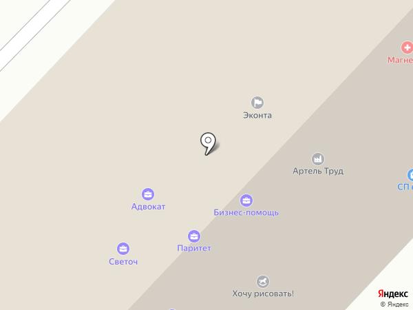 Домовой на карте Тюмени
