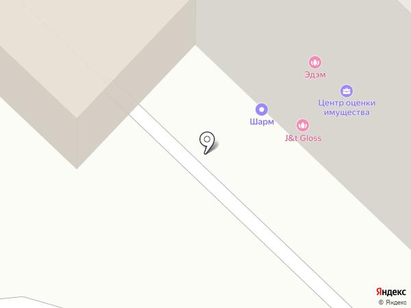 ГЕРМЕС на карте Тюмени