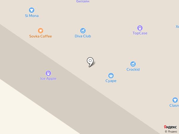 New York на карте Тюмени