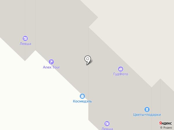 УсТТ на карте Тюмени
