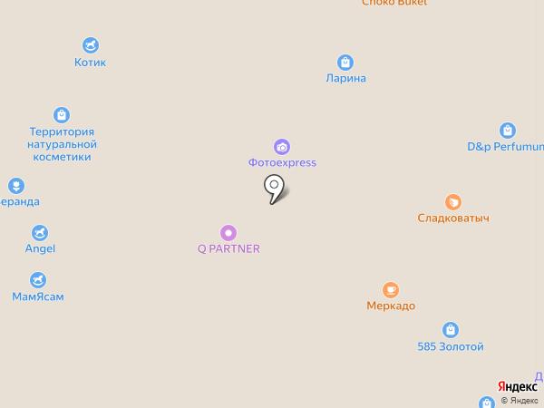 Подводный мир на карте Тюмени