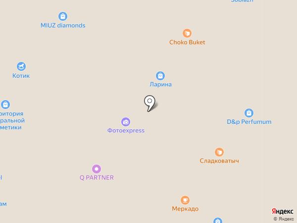 Сокровища пирата на карте Тюмени
