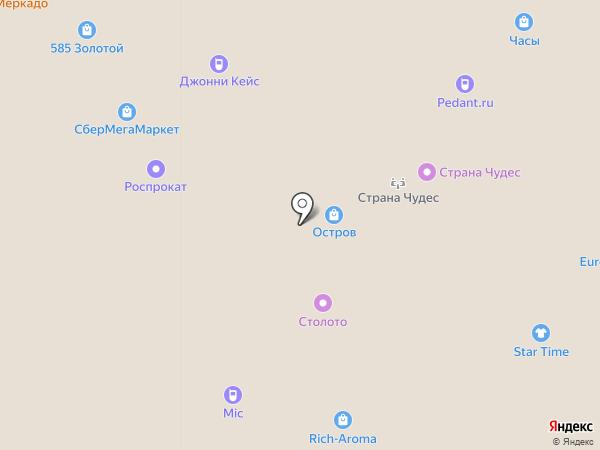 NG на карте Тюмени
