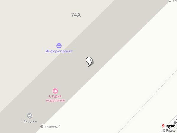 STForex на карте Тюмени