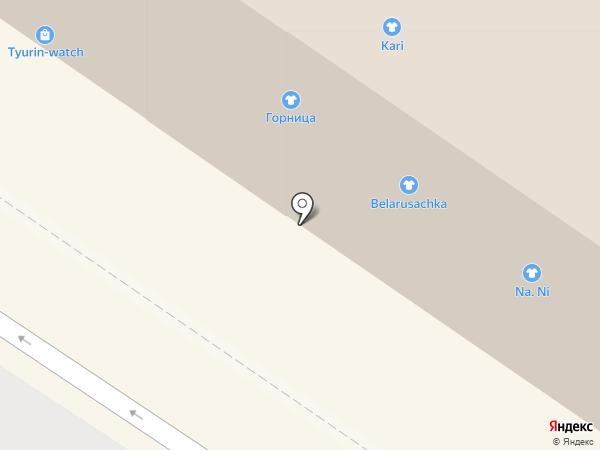 Belarusachka на карте Тюмени