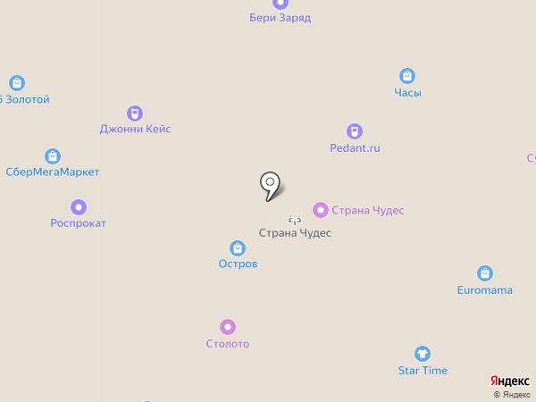 Магазин по продаже головных уборов на карте Тюмени