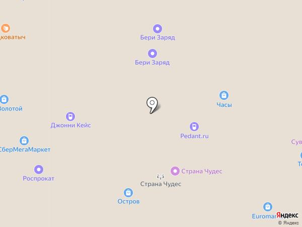 Uvelina на карте Тюмени