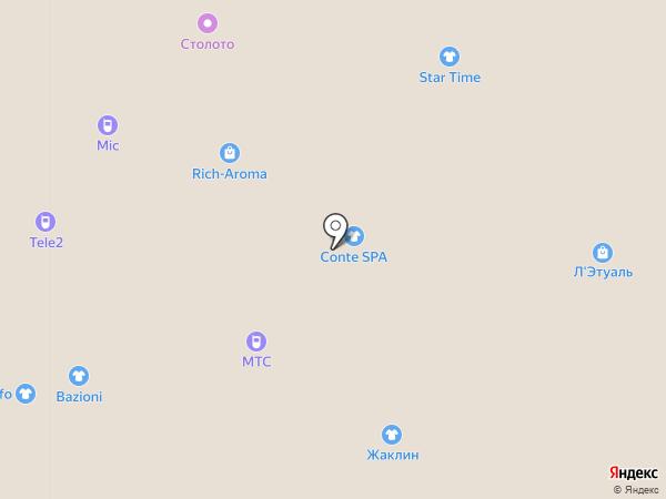 Магазин по продаже чулочно-носочных изделий и нижнего белья на карте Тюмени