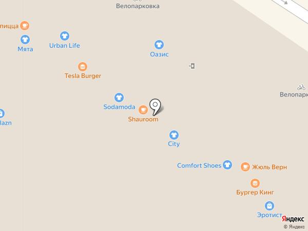 Arle & Co на карте Тюмени