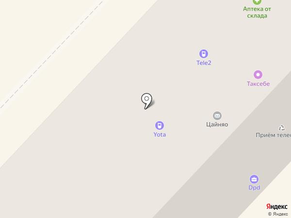 Аптека на Мельникайте 101 на карте Тюмени