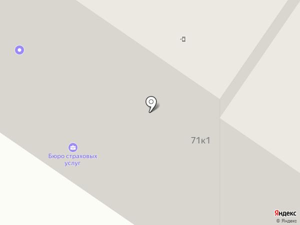 BEER HOUSE на карте Тюмени