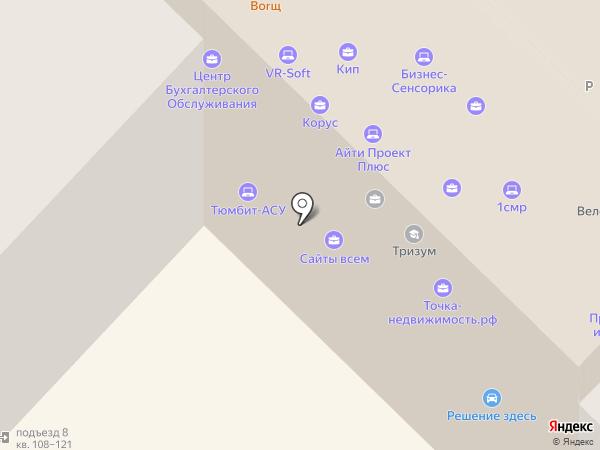 Ваше лекарство на карте Тюмени