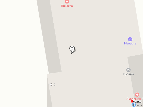 Ренессанс на карте Тюмени