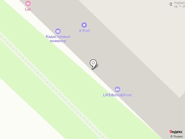 А-Профи на карте Тюмени