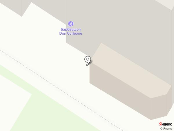 Люкс Арт на карте Тюмени