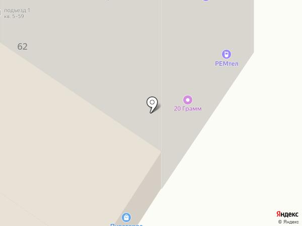 Дельта Оптик ЛТД на карте Тюмени
