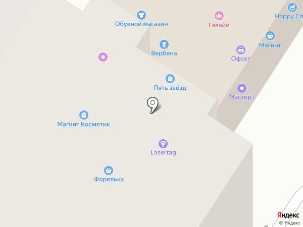 ФОКСИ на карте Тюмени