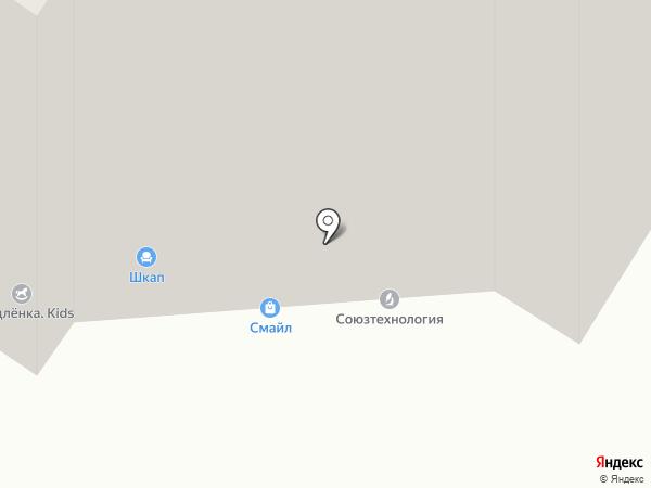ОлеХаус на карте Тюмени