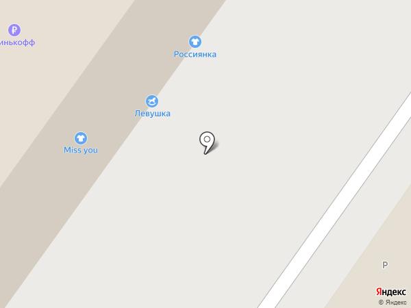Штучка на карте Тюмени