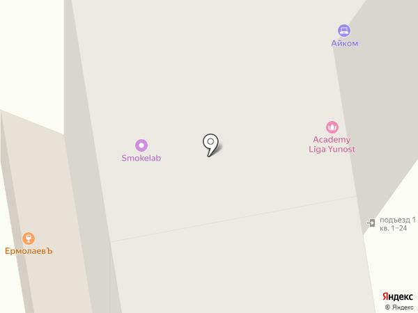 SMOKELAB на карте Тюмени