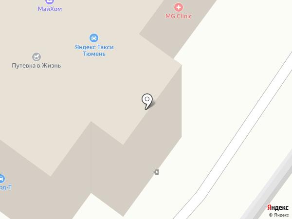 Студия маникюра и дизайна взгляда на карте Тюмени