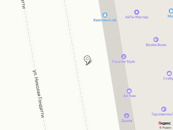 Медицинская компания на карте Тюмени
