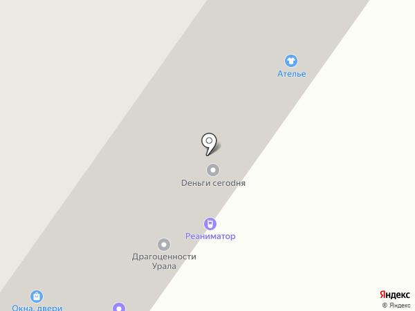 Пункт Скупки на карте Тюмени