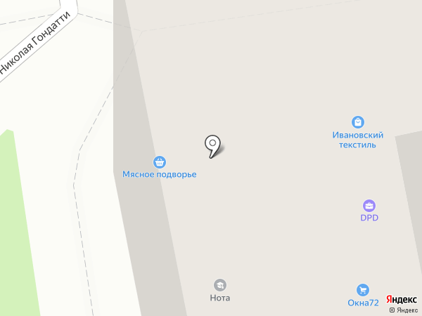 Букетная на карте Тюмени