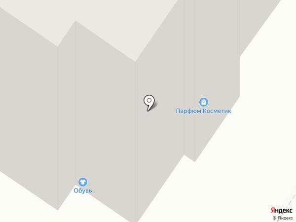 Центр проката горных лыж на карте Тюмени
