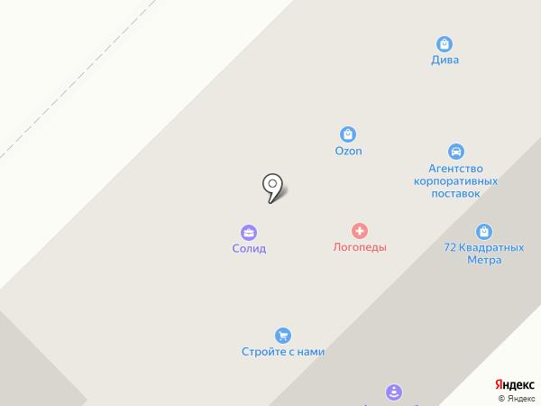 Авторская мастерская Лилии Арениной на карте Тюмени