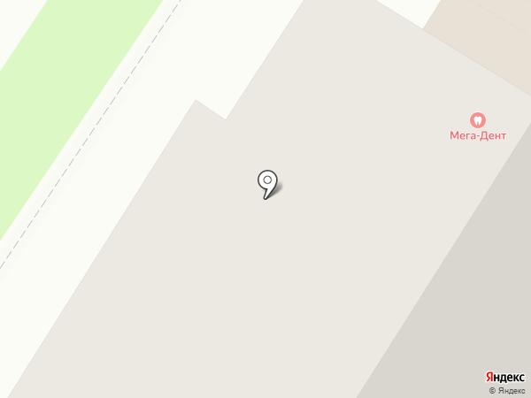Мега-Дент на карте Тюмени