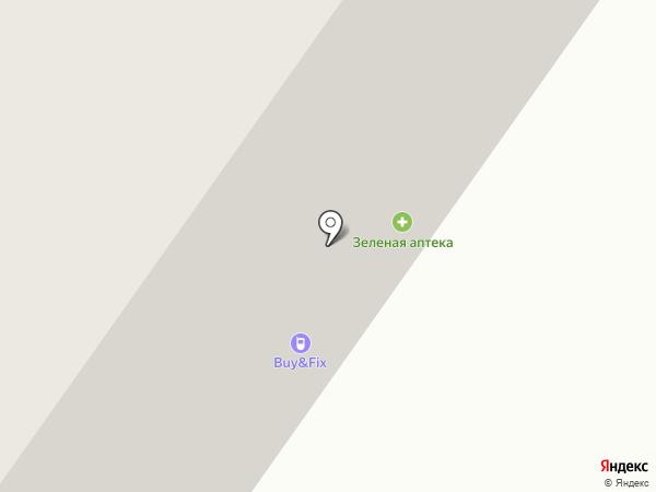 Сибирское здоровье на карте Тюмени