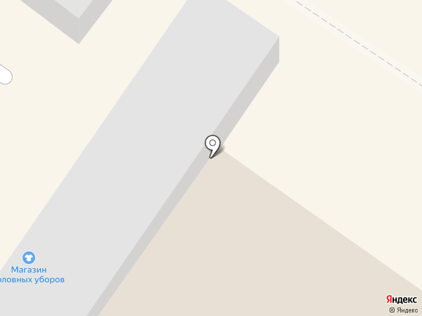 Магазин хозяйственных товаров на карте Тюмени