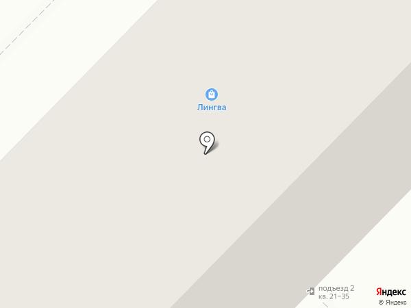 Алеksi Art на карте Тюмени