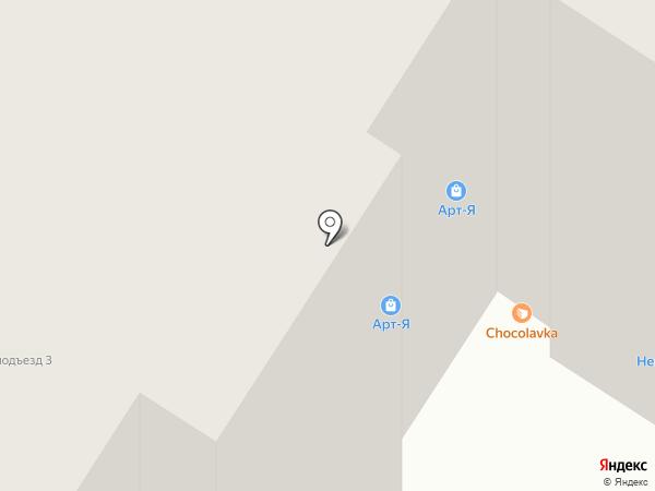 Smart Course на карте Тюмени
