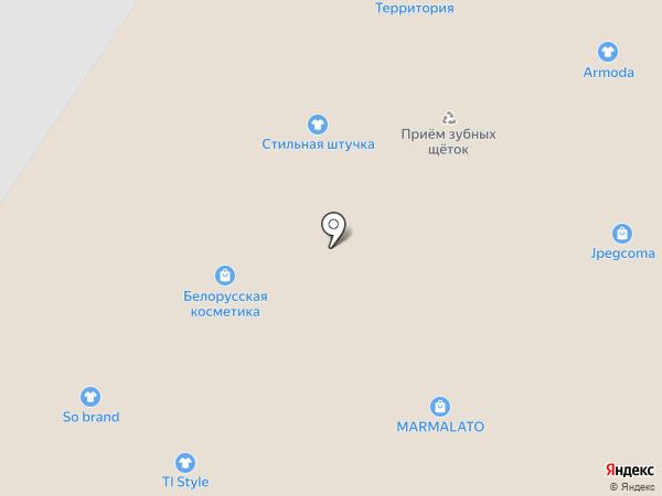 Avic на карте Тюмени