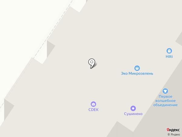 ТриОмед на карте Тюмени