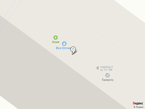 Бенат на карте Тюмени