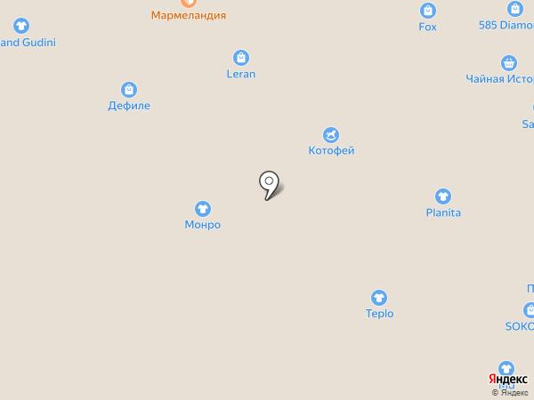Монро на карте Тюмени