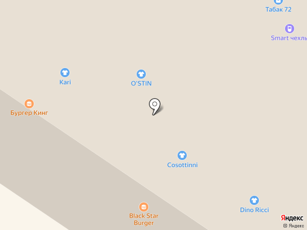 New York Pizza на карте Тюмени