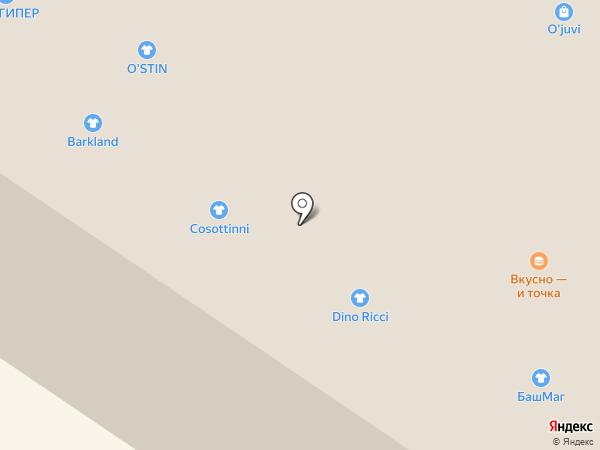 Traveler`s сoffee на карте Тюмени