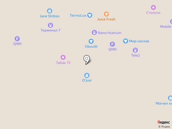 Smart Чехлы на карте Тюмени