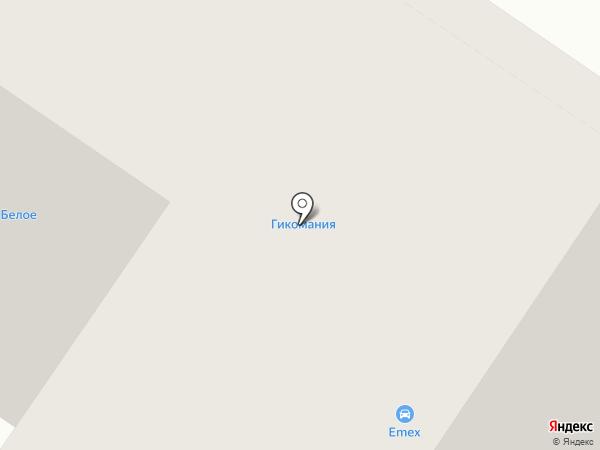 Аполлон-ГК на карте Тюмени